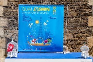 paris plage 2016 - quai jasmin - hommage à tunis et sousse